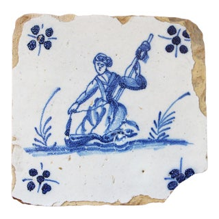 18th Century Portuguese Baroque Woman Tile For Sale