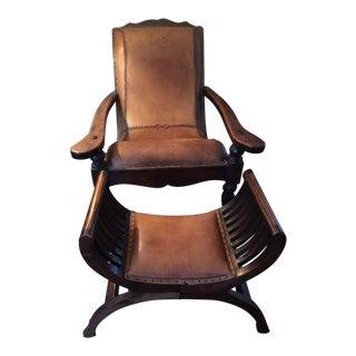 Vintage Planter Chair & Ottoman