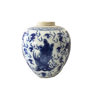 """Blue & White Chinoiserie Ginger Jar 5.75"""" H Preview"""