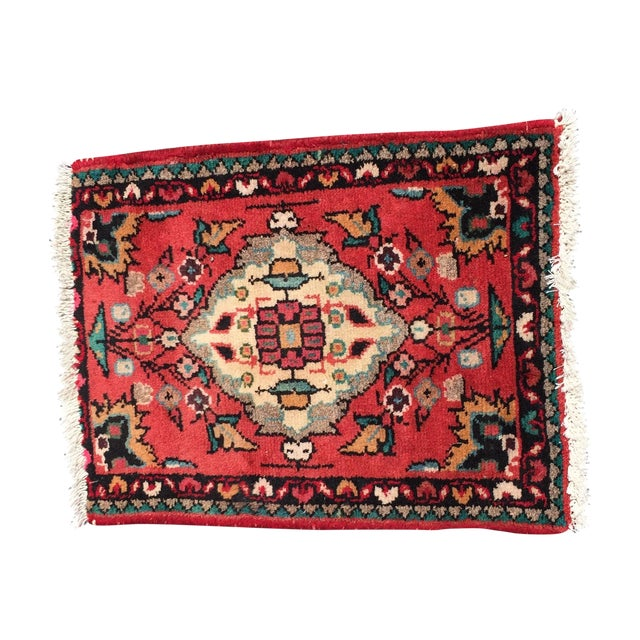 Hamadan Persian Rug - 1′6″ × 2′ - Image 1 of 8