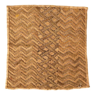 Vintage Kuba African Woven Raffia Panel For Sale