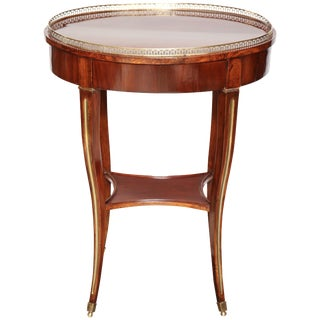 Russian Neoclassic Side Table For Sale