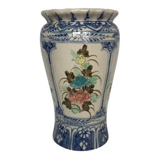 Large Chinese Blue & White Porcelain Vase
