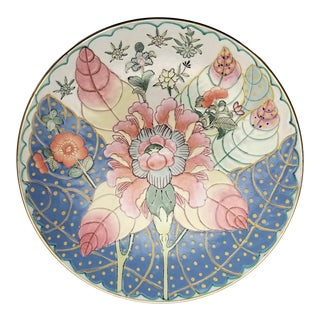 Vintage Tobacco Leaf Chinese Porcelain Plate - Asian Chinoiserie Palm Beach Boho Chic Mid Century For Sale