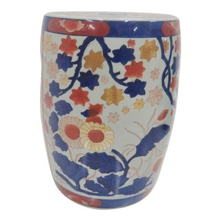 Chinese Porcelain Floral Garden Stool For Sale