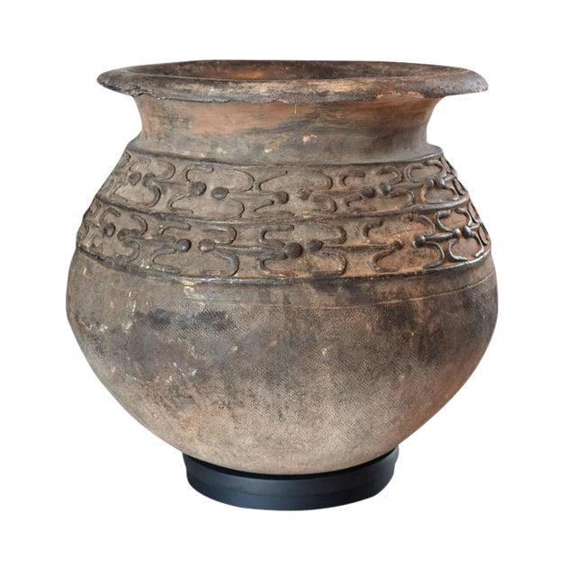 Bamum Culture Water Vessel - Image 1 of 3
