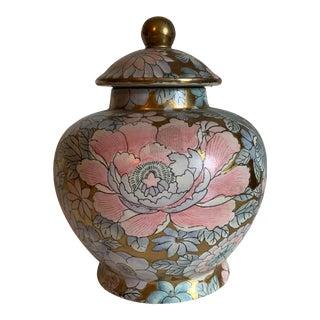 Vintage Chrysanthemum Floral Gilded Porcelain Ginger Jar For Sale