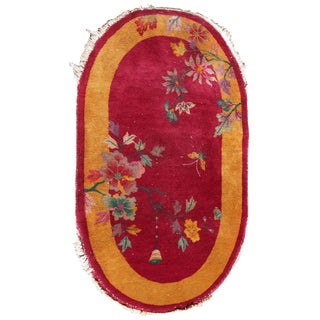 1920s, Handmade Antique Art Deco Chinese Rug 2.6' X 4.4' For Sale
