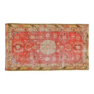 "Antique Khotan Rug,4'7""x8'"