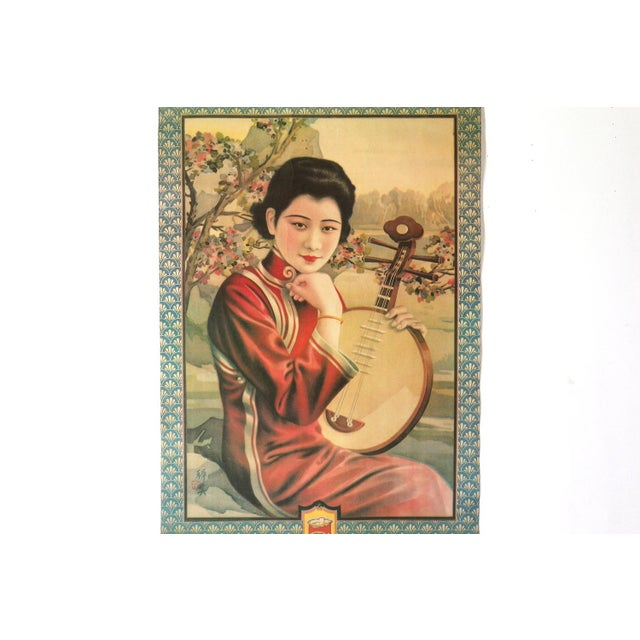 Vintage Asian 1930s Wall Advertisement - Image 2 of 6
