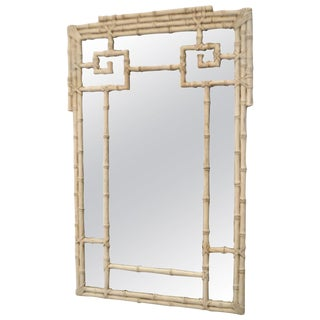 Italian Hollywood Regency Carved Wood Faux Bamboo Wall Mirror For Sale