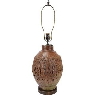 Vintage Mid-Century Art Pottery Tree Bark Urn Table Lamp