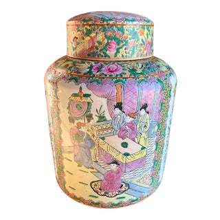 Large Asian Ginger Jar With Lid, Antique Decor For Sale