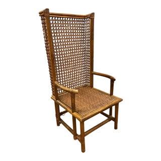 Danish Midcentury Tall Rattan Wicker Wingback Chair