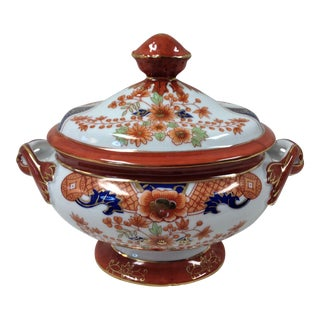 Japanese Sugar Bowl With Lid