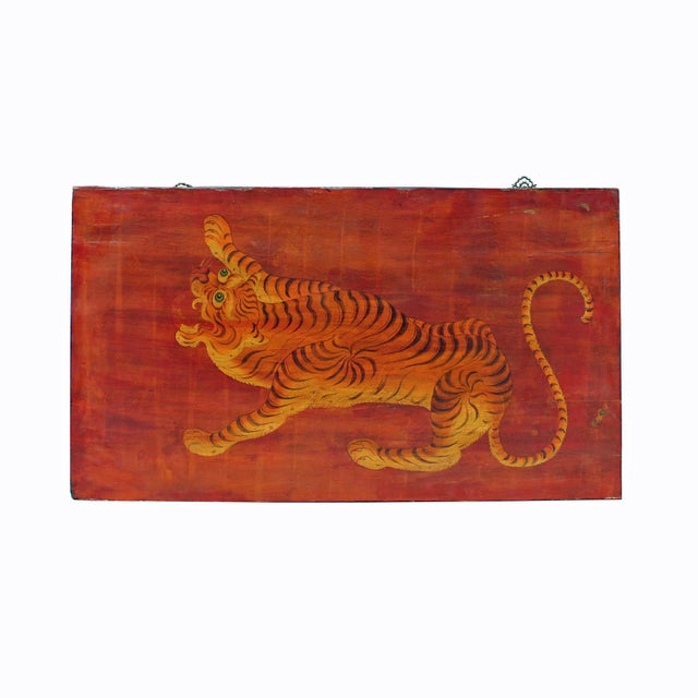 Chinese Tibetan Vintage Tiger Animal Graphic Wood Wall Panel For Sale In San Francisco - Image 6 of 6