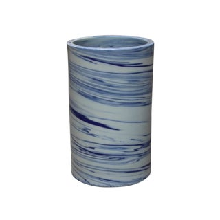 Blue & White Marblized Cylinder Vase - Small