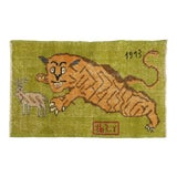Image of Neon Green Turkish Lion Rug, 2'2'' X 3'6'' For Sale