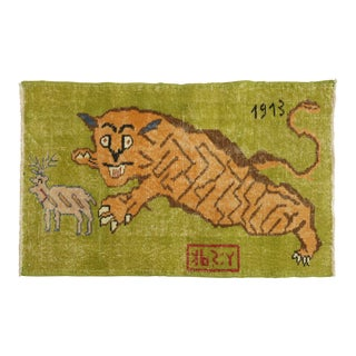 Neon Green Turkish Lion Rug, 2'2'' X 3'6'' For Sale