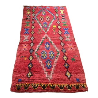 "Vintage Moroccan Berber Rug - 5'5"" x 9'10"" For Sale"