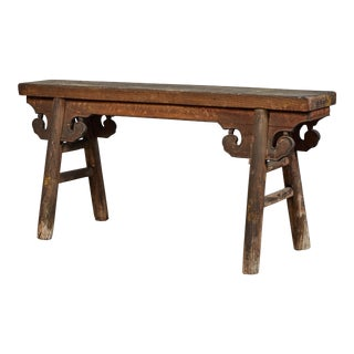 Stupendous Los Angeles Antique Designer Furniture Decaso Gmtry Best Dining Table And Chair Ideas Images Gmtryco