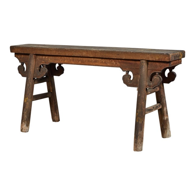20th Century Chinese Wooden Bench For Sale
