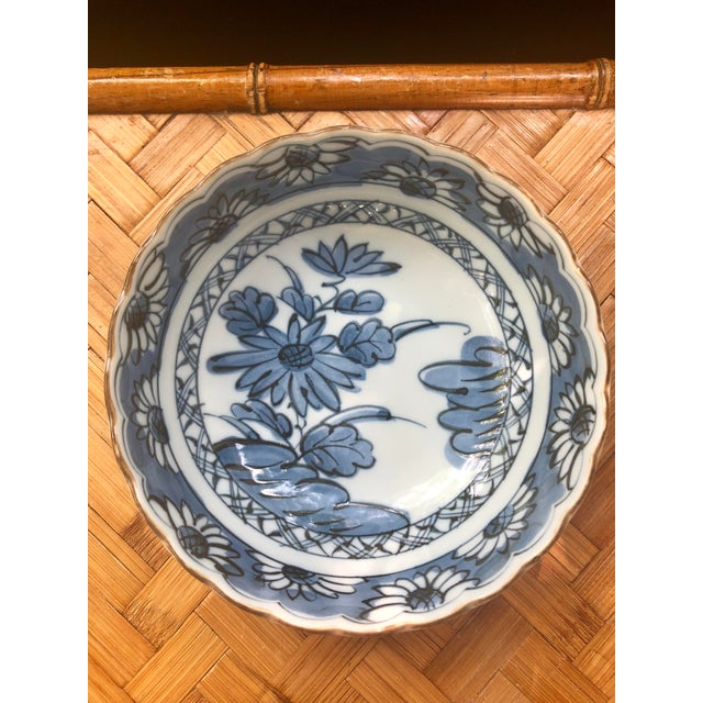 Chinese Blue and White Floral Porcelain Bowl For Sale In Charleston - Image 6 of 7