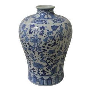 Large Chinese Blue and White Floral Porcelain Vase, Apocryphal Quianlong Mark For Sale