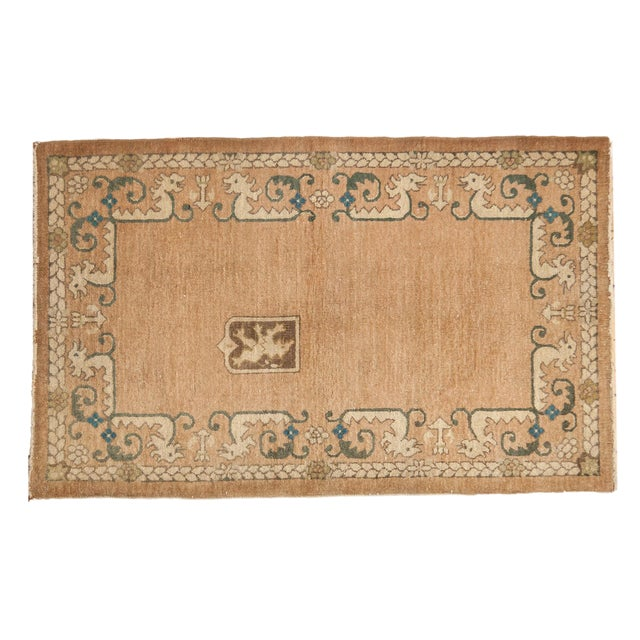 """Vintage Chinese Rug - 3' X 4'10"""" For Sale"""
