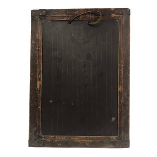 Antique Wood Framed Double Sided School Slate With Carved Name For Sale
