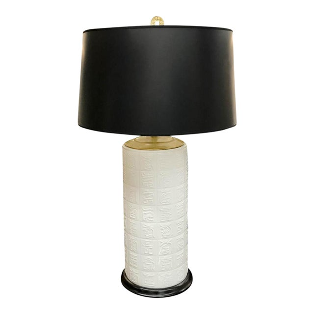 Mid Century James Mont Style Lamp - Image 1 of 8