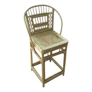 Bamboo Bar Stool with Cane Seat For Sale