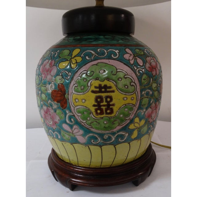 Antique Chinese Porcelain Jar Table Lamp - Image 3 of 3