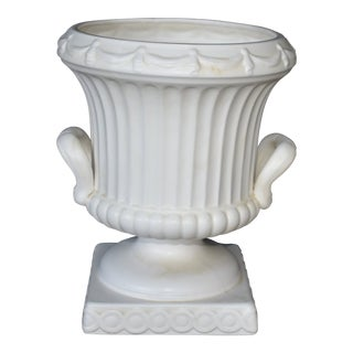 Vintage Inarco Mid-Century Vase For Sale