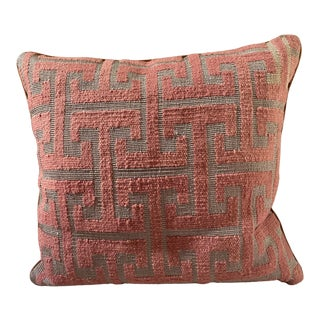 Brown Velvet Geometric Woven Pillow For Sale