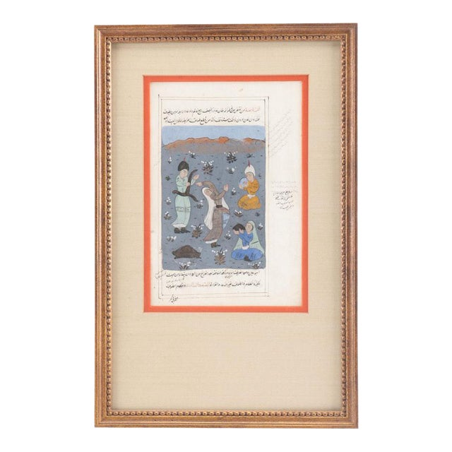 Framed Double-Sided Indo-Persian Gouache Miniature Manuscript Page For Sale