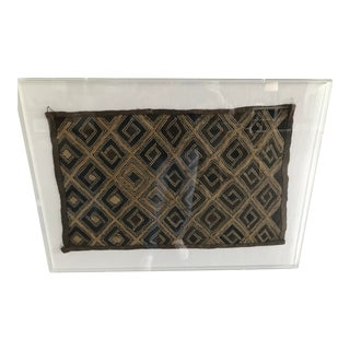 Vintage Kuba Cloth Framed on Linen in Lucite Box Frame For Sale
