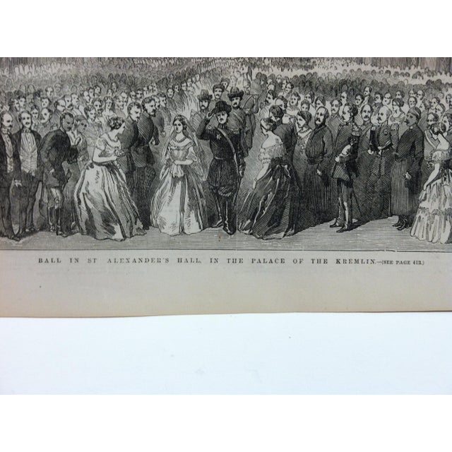 """English 1856 Antique """"Ball in St. Alexander's Hall in the Palace of the Kremlin"""" The Illustrated London News Print For Sale - Image 3 of 5"""