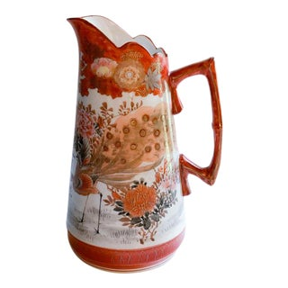 Antique Asian Pitcher, Vase - Peacocks and Butterflies For Sale