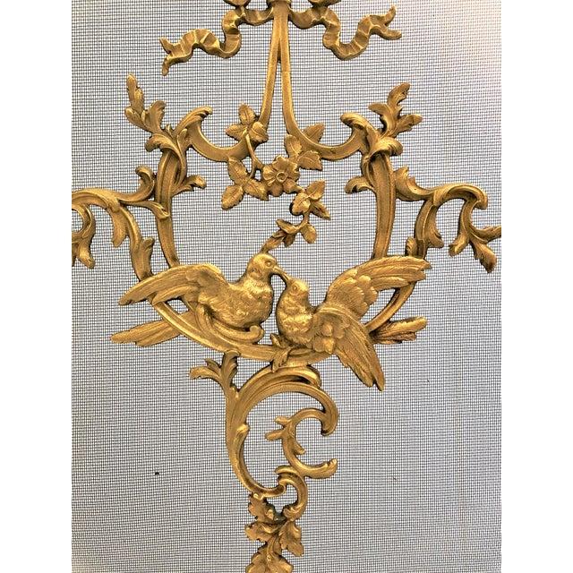 Antique French Late 19th Century Louis XV Bronze Firescreen.