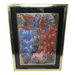 Vintage Mexican Folk Art Amate Bark Painting For Sale
