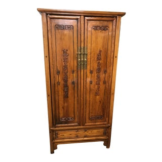 Oriental Asian Greek Key Wood Armoire Wardrobe Hidden Drawer