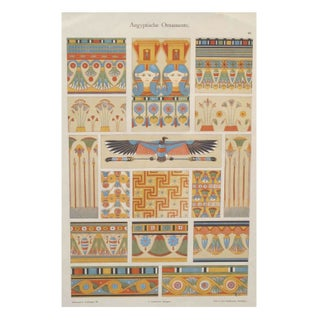 Colorful Decorator Sheet Egyptians C.1900