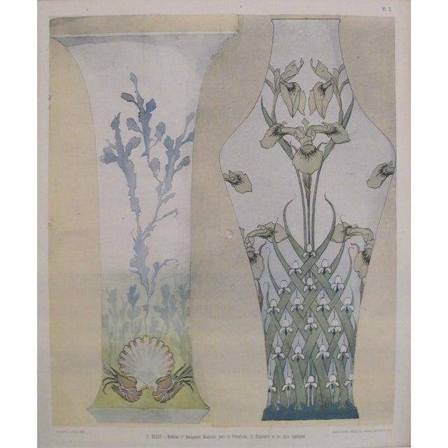 Art Deco Vase Print - Image 2 of 2