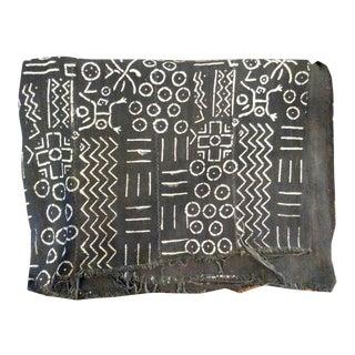 Aboriginal / Tribal Dark Brown Mudcloth Textile