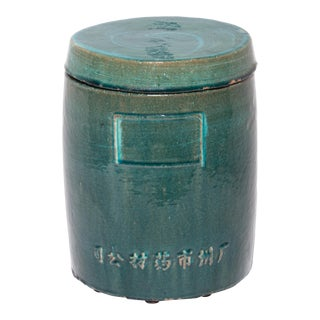 Chinese Green Canton Apothecary Jar For Sale