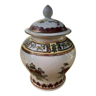 Chinese Hand Painted Porcelain Ginger Jar For Sale