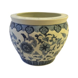 Vintage Chinoiserie Cachepot