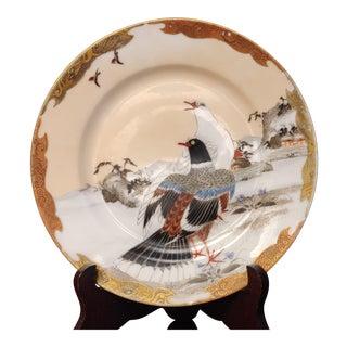 Japanese Kutani Porcelain Dish For Sale