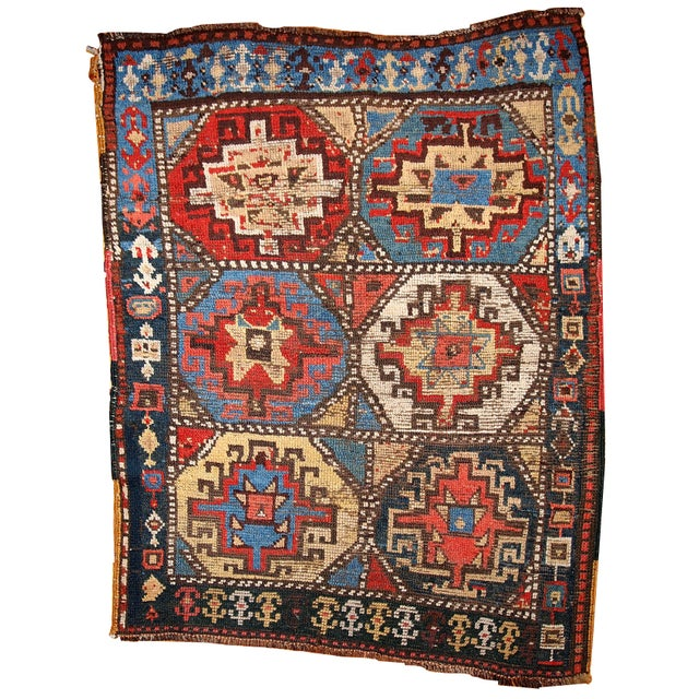 Hand Made Antique Collectible Persian Kurdish Rug - 3.5' X 4.6' - Image 1 of 6